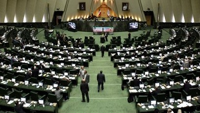A general view of Iran's parliament in Tehran,  Aug. 28, 2013 (photo credit: AP/Ebrahim Noroozi)