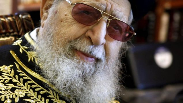 Rabbi Ovadia Yosef, the Shas party's spiritual leader, is on life support. Getty Images