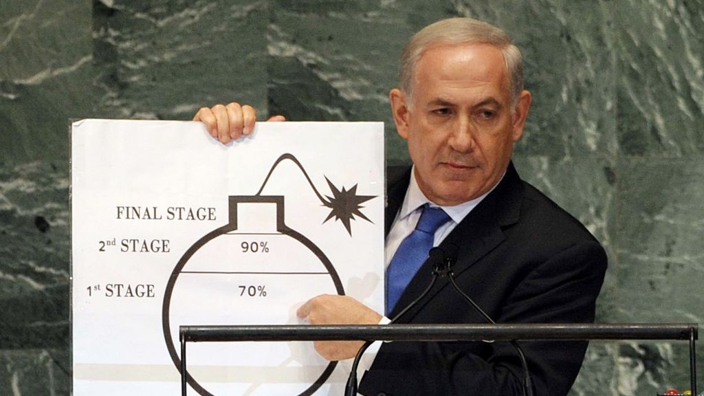 Prime Minister Benjamin Netanyahu sets out his 'red line' for Iran on a cartoon-bomb drawing during a  speech to the UN General Assembly, on September 27, 2012. (photo credit: Avi Ohayon/GPO/Flash90)