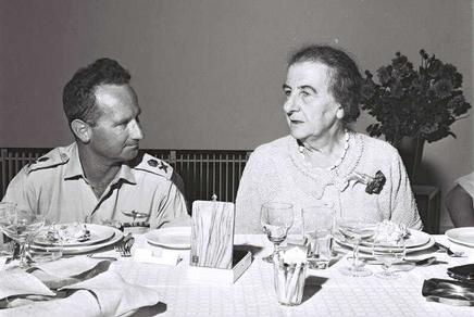 Meir with military brass, Maj. Gen. Uzi Narkis, during happy times, in August 1967 (Photo credit: Fritz Cohen/ GPO)