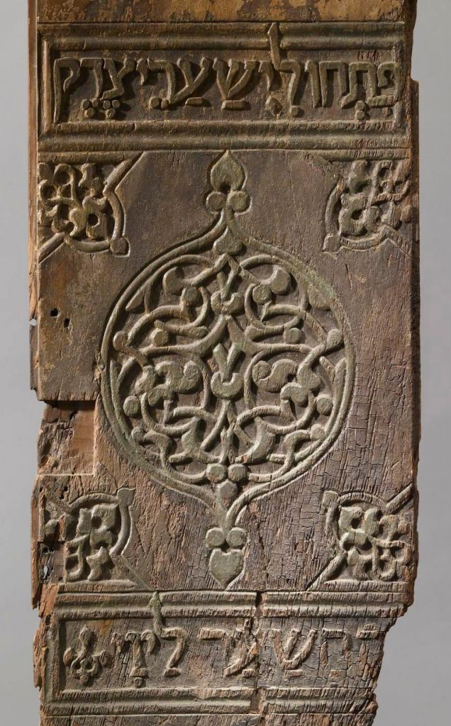 A detail from the elaborately decorated Ben Ezra Synagogue door. Photo courtesy YU Museum & The Arc Of A Rare Ark Door | Jewish Week