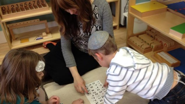 Montessori schools use special materials, like mats and educational toys. Photo courtesy Lamplighters Yeshiva
