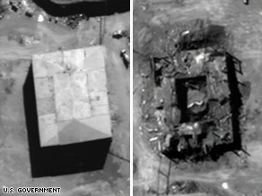 Before and after pictures of the Syrian building struck during Operation Orchard in Syria, released by the US government. (Photo credit: US government/Wikipedia)