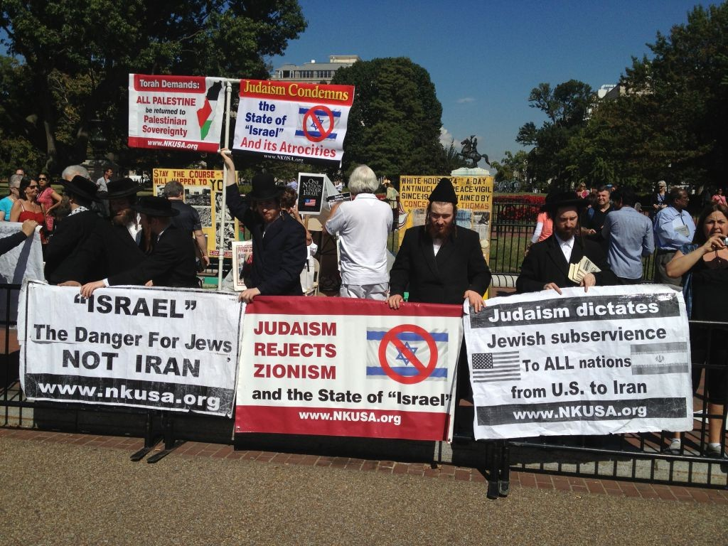 Neturei Karta protesters outside the White House Monday. (photo credit: Raphael Ahren/ Times of Israel staff)