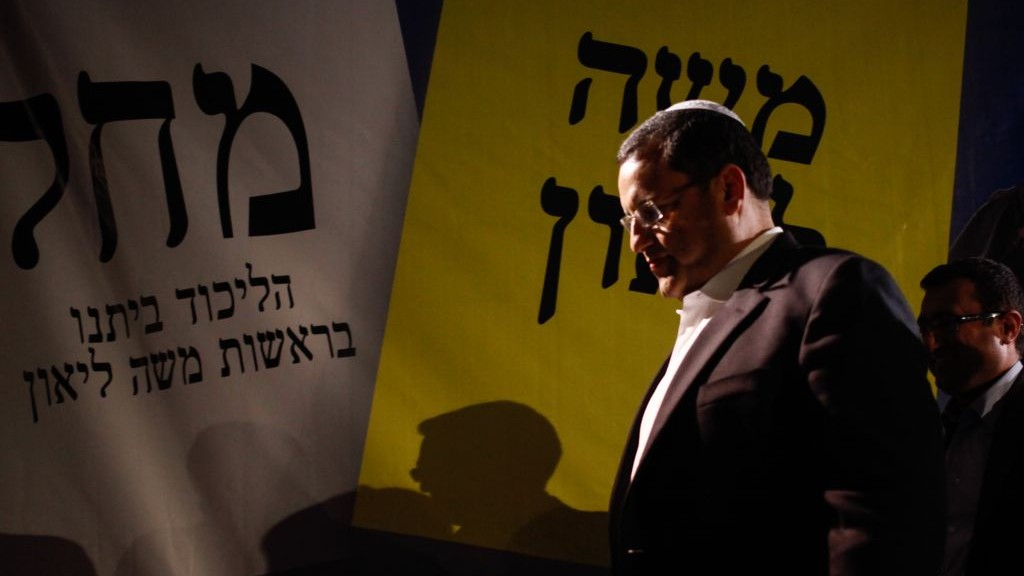 Moshe Lion speaks to supporters Tuesday night after hearing election results (photo credit: Flash90)