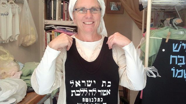 Joanne Ginsberg holds the T-shirt she created against religious coercion. Michele Chabin