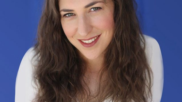 TV star Mayim Bialik will headline CORE18 fellowship for jews ages 19 to 25. Photo courtesy CORE18
