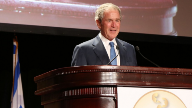 Former President George W. Bush addresses gala of the Conference of Presidents on Oct. 15. Photo via JTA.org