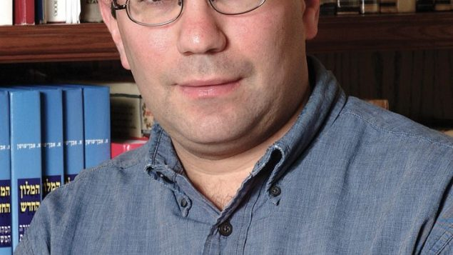 Gil Troy is professor of history at McGill University and a Shalom Hartman Engaging Israel Research Fellow in Jerusalem.
