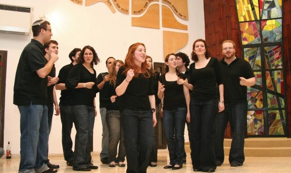 """The a cappella singing group Pizmon performs at the 'Night of Jewish Learning"""" in New Rochelle."""