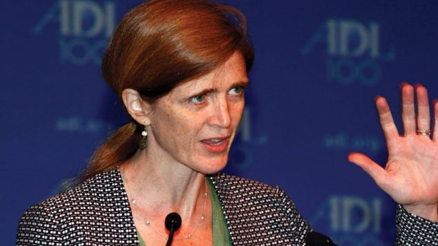 "Samantha Power, U.S. ambassador to the UN, told ADL conference that Obama administration is ""determined"" to ensure nuclear-free"
