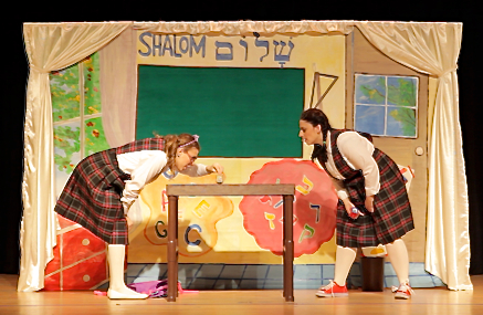 """A scene from """"The Chanukah Miracle."""" Adam Cohen"""