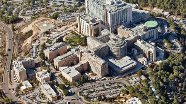 An aerial view of Hadassah Medical Center in Jerusalem.