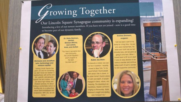 The changing face of Lincoln Square: A new members board touts a hoped-for youth movement at the synagogue. Miyan Levenson