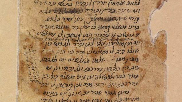 A Mishneh Torah from Moses Maimonides, from the late 12th century. Photo courtesy Jewish Theological Seminary