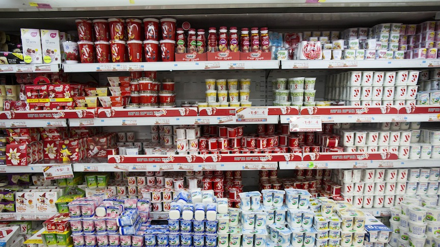 Tel Aviv supermarkets can stay open on Sabbath - The Times of Israel