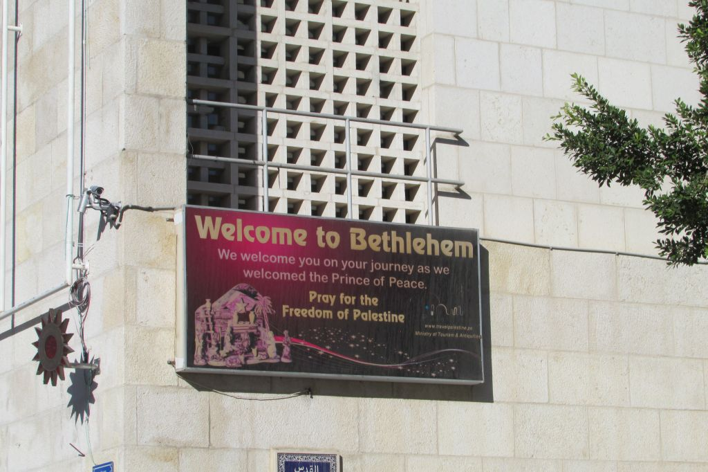 A sign on the streets of Bethlehem (photo credit: Debra Kamin/Times of Israel)