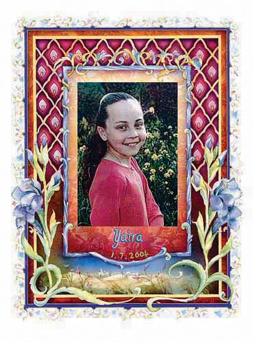 Dvora Black creates bar- and bat-mitzvah portraits with photograph and a dedication in Hebrew.