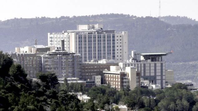 Hadassah University Hospital in Ein Kerem, Jerusalem (Courtesy)