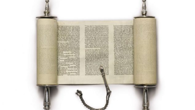 Miniscule Torah Scroll (Germany, 19th century). Courtesy of Sotheby's