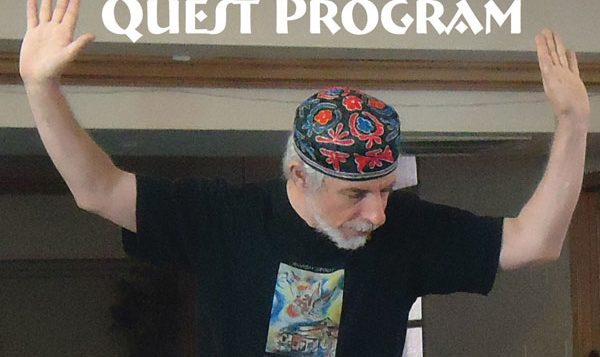 Yitzhak Buxbaum: At 70, with Parkinson's, davening with his legs.