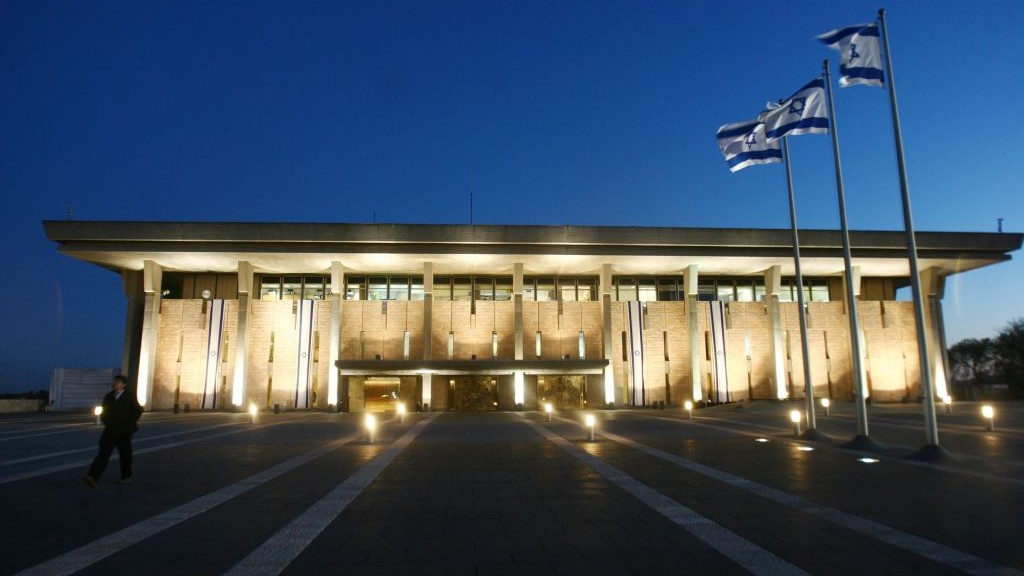 Knesset Aims To Be World S Greenest Parliament The Times