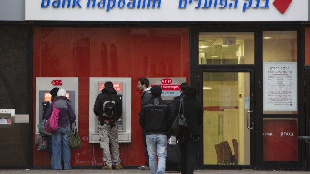 Illustrative photo of a bank hapoalim cash machine. (Photo credit: Yonatan Sindel/Flash90)