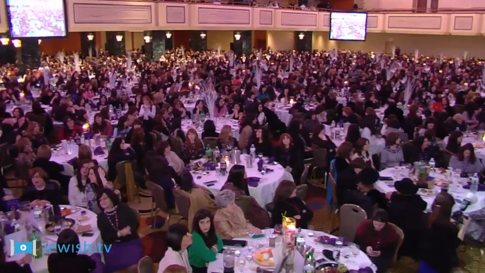 Women attend the Conference of Chabad Women Emissaries 5774 (2014) (photo credit: screenshot Jewish.tv)