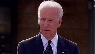 US Vice President Joe Biden speaks at the Knesset memorial ceremony for former prime minister Ariel Sharon. (photo credit: screenshot)