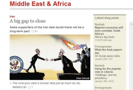 The Economist's Middle East and Africa section, as of late Tuesday morning