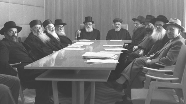 Israel's Chief Rabbinate, meeting in 1959. Wikimedia Commons