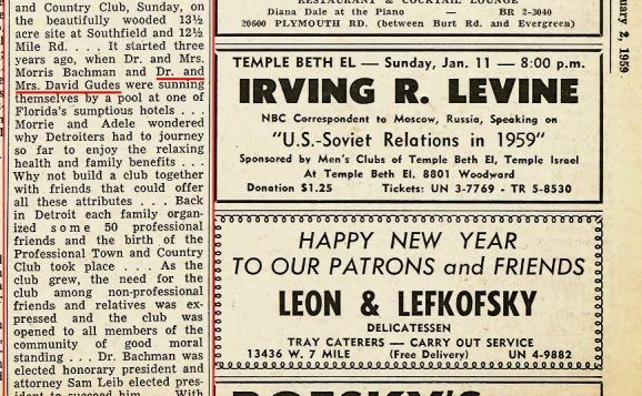 The author found mentions of his grandparents in the Detroit Jewish News' digital archive. Image courtesy Detroit Jewish News