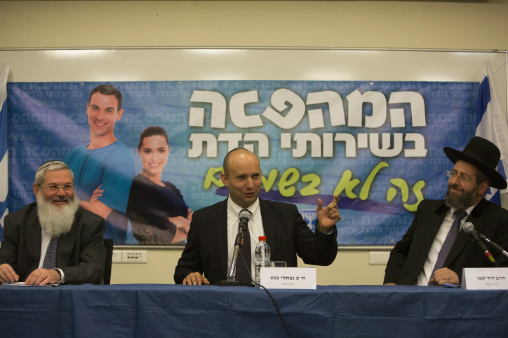 Deputy Minister of Religious Affairs, Rabbi Eli Ben-Dahan (L), Religious Affairs Minister Naftali Bennett (C) and Ashkenazi Chief Rabbi of Israel David Lau seen during a press conference about Kosher certifications, February 3, 2014. (photo credit: Yonatan Sindel/Flash90)