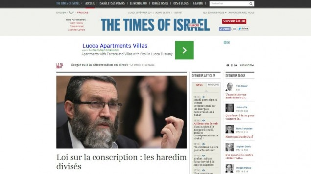 Capture d'écran du site de la version française du Times of Israel