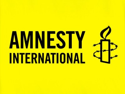 Logo d'Amnesty International (DR)