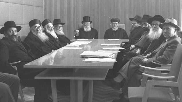 Israel's chief rabbinate in 1959. Many Israelis don't trust the rabbinate's kashrut system today. Wikimedia Commons