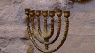 A menorah from the synagogue of Cordoba. Wikimedia Commons