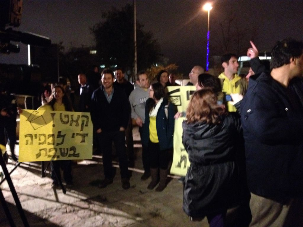 Deputy Mayor and Hitorerut leader Ofer Berkovitz (second from left) demonstrated in February to keep Cinema City open on Shabbat, and are planning to continue the fight now that YES Planet has confirmed its Shabbat opening (photo credit: Jessica Steinberg/Times of Israel)