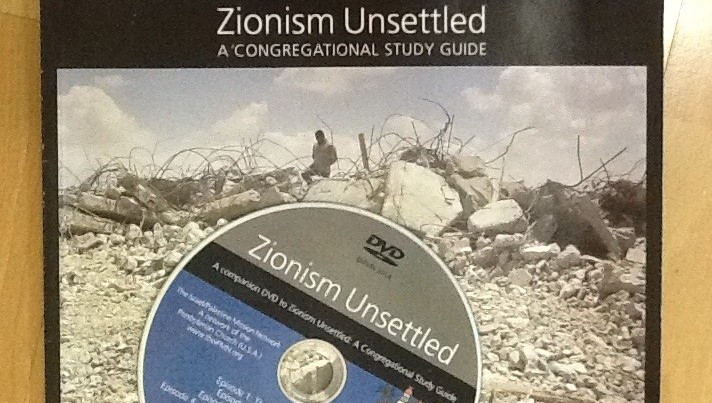 PC(USA) study guide, Zionism:Unsettled (photo credit: Times of Israel)