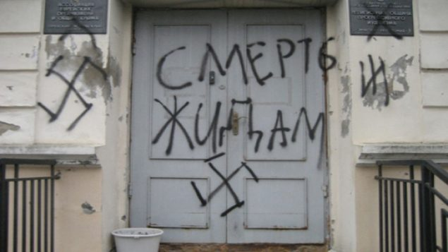 The Simferopol Reform Synagogue Ner Tamid in the Crimea was hit last week with an anti-Semitic attack. JTA