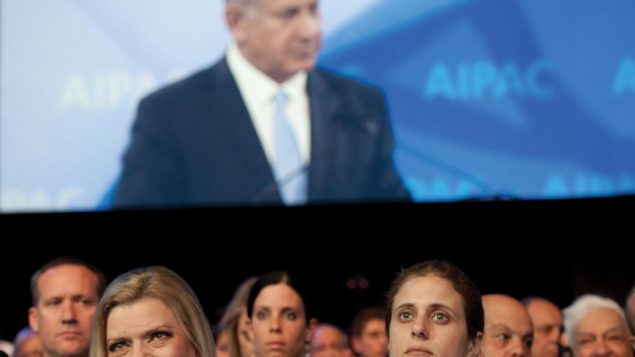 Israeli Prime Minister Benjamin Netanyahu speaking Tuesday at the AIPAC conference in Washington. Getty Images