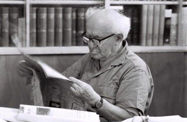 David Ben-Gurion at home (GPO)