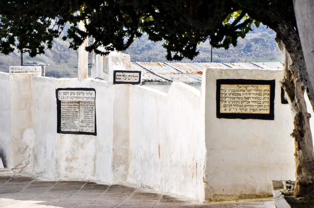 The Jewish cemetery in Fez is home to more Jewish saints than any other Jewish cemetery in Morocco. (photo credit: Michal Shmulovich)