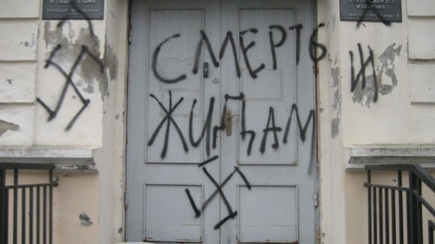'Death to Jews' on the Ner Tamid synagogue in Simferopol in Ukraine's Crimean Republic. (courtesy)