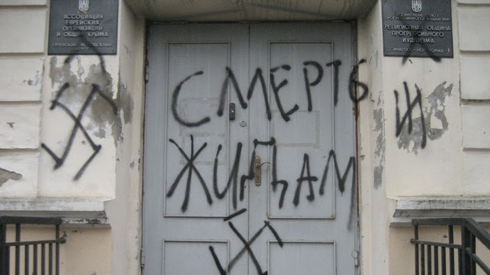 'Death to Jews' is scrawled on the Ner Tamid synagogue in Simferopol, Crimea, in late February  (courtesy)