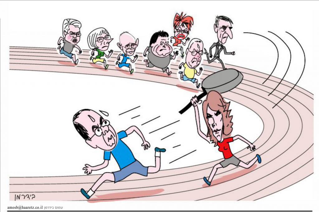 Haaretz's editorial cartoon on March 25, 2014. (screen capture: Haaretz)