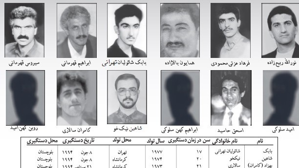 Pictures and details said to be those of missing Iranian  Jews, published four months ago on the website ketab.com (photo credit: ketab.com)