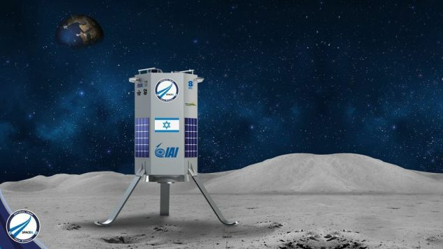 Artist's conception of the craft SpaceIL hopes to land on the moon.
