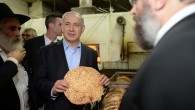 Prime Minister Benjamin Netanyahu seen during a visit at a matzah factory in Kfar Chabad, prior to the upcoming Jewi