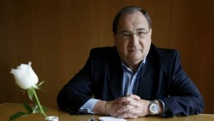 Abraham Foxman, ancien dirigeant de la Ligue Anti-Diffamation (Crédit : Miriam Alster/Flash 90/File)